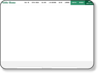 http://www.noblehome.co.jp/customhome/favorite_smartplus.html