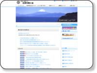 http://www.numazu-s.or.jp/