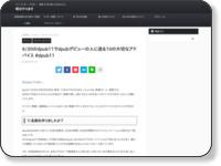 http://www.odaiji.com/blog/?p=10287