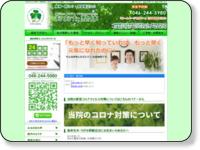 http://www.ohtaseitai.com/index.htm