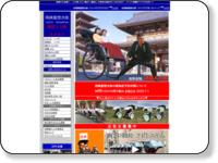 http://www.okazakiya.com/