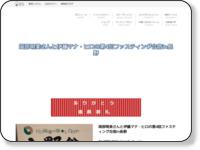 http://www.reservestock.jp/events/49535