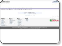 http://www.shikoku-np.co.jp/kagawa_news/column/20140905000117