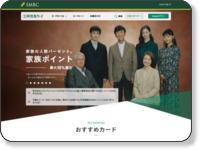 http://www.smbc-card.com/