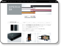 http://www.sonymobile.co.jp/xperia/docomo/so-05d/