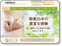 http://www.syoukakudou.net/