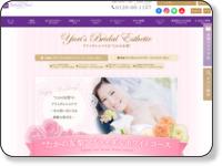 http://www.takanoyuri.com/course/bridal/bridal.html