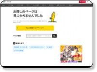 http://www.tv-tokyo.co.jp/anime/gaist/index.html