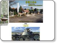 http://www.wakajishi.jp/