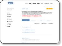 http://www.wirelessgate.co.jp/service/sim.html