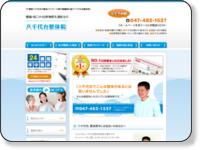 http://www.yachiyo-seitai.com/