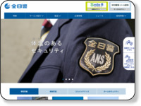 http://www.zennikkei.co.jp/