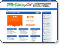 アジング.com