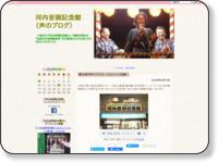 http://yaoondo-webradio.seesaa.net/