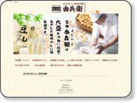 http://yoshi-bay.com/index.php