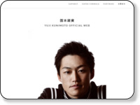 http://yujikunimoto.com/