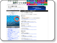 http://zibuntoushi.blog31.fc2.com/