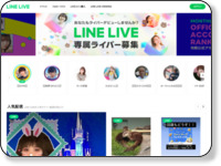 https://live.line.me/