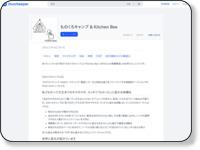 https://monochr.doorkeeper.jp/