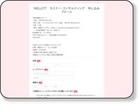 https://ssl.form-mailer.jp/fms/dbc9af92418530