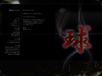 http://gekidan-kyu.dream-creator.com/