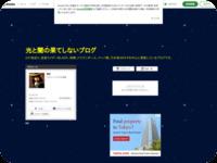 http://ameblo.jp/black-rx-henshin0930/