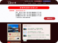http://www.benifuji.co.jp/