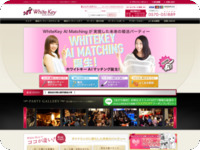 http://www.coupling-party.net/a/WhiteKeya