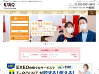 http://www.coupling-party.net/a/exeoa