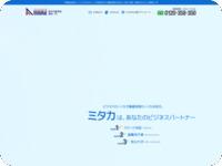 不動産担保ローン・手形割引の三鷹産業株式会社