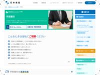手形割引|事業者向けファイナンス事業|事業内容|株式会社 日本保証