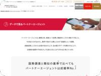 http://www.p-a.jp/zero/index.html?cid=as004&trflg=1