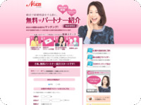 http://www.promo-ad.jp/adv02/develops/pc/08seikyu/request01.php?site_id=95AG0&af_flg=1&ag_id=