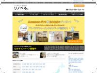 http://www.renoveru.jp/