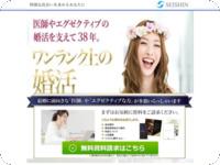 http://www.seishin.net/contents/lpat/