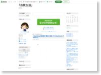 http://ameblo.jp/fwgk3882/