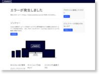 http://haikei.jimdo.com/