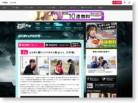 http://www.tv-tokyo.co.jp/esper/story/02.html