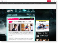 http://www.tv-tokyo.co.jp/esper/story/03.html