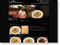 http://www.webkohbo.com/tachan/