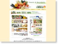 http://www.taiyo-shokuhin.com/