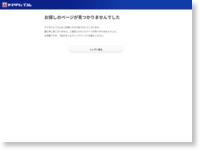 http://www.yamada-denkiweb.com/event/websim/