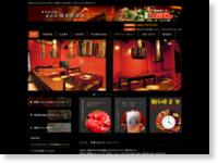 http://www.chikuhou-ribbon.com/