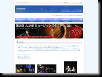 http://www.box-group.net/npo/alive2012_musicfes.html