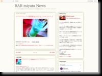 http://bar-miyata.blogspot.jp/2012/11/blog-post.html