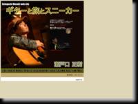 http://setoguchimasaki.com/