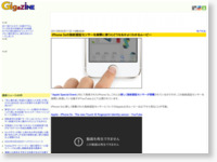 http://gigazine.net/news/20130911-hands-on-with-iphone-5s-touch-id-fingerprint-scanner/