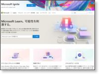 http://technet.microsoft.com/ja-jp/windowsserver/jj556273