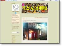 http://guild.ashita-sanuki.jp/e683029.html