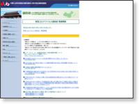 http://www.churenkyo.com/